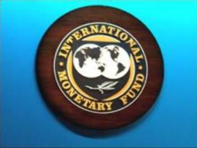 IMF expects Russia's GDP to grow at a slower pace