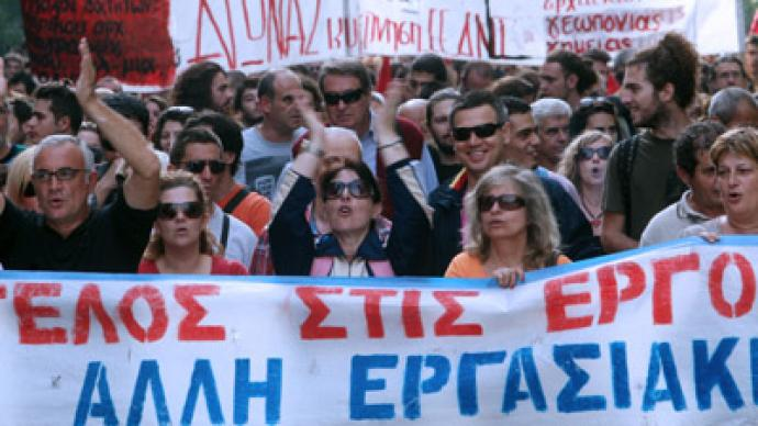 IMF asks Greece to sack 22,000 people by mistake