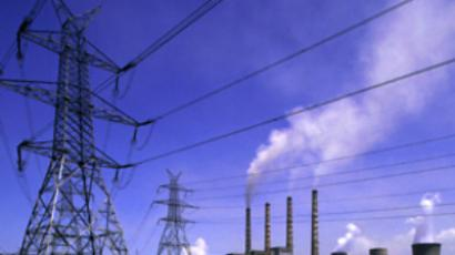 Energy prices soar in NYC