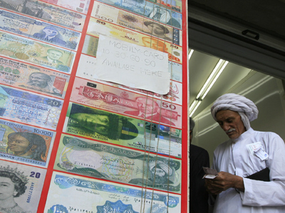 Sharia banking: Germany to see its first Islamic Bank