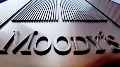 Moody's lowers outlook for 17 German lenders