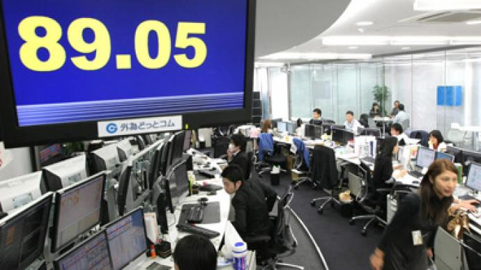 Japan lawmakers strike deal to avoid fiscal deficit