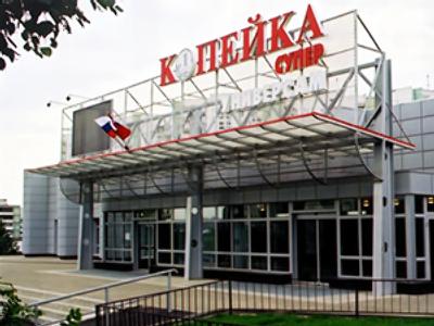 Kopeika posts FY 2009 net profit of 1.628 billion Roubles