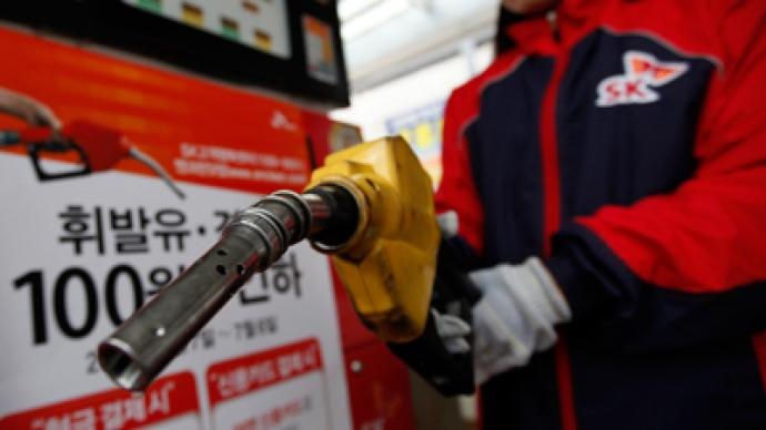 South Korea resumes Iranian oil supplies