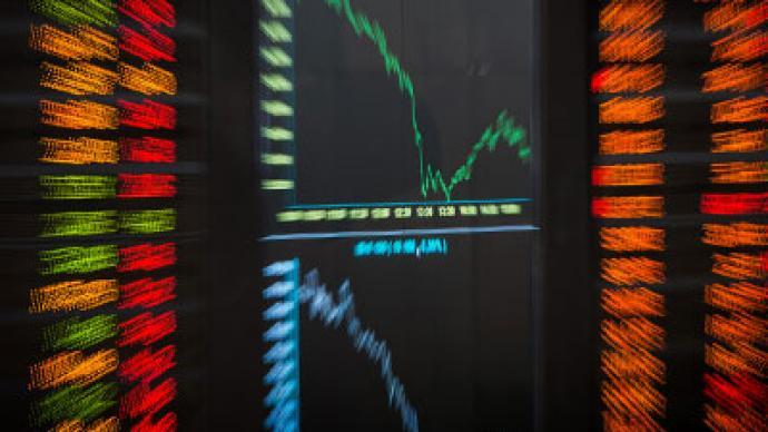 Libor probe engulfs bank traders