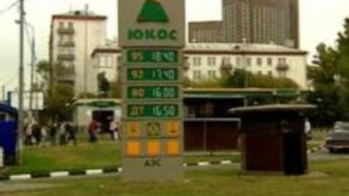 Liquidation 'only option' -  resigning Yukos chief