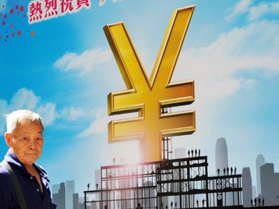 Finding the right gas price for China