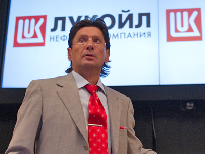 Lukoil chasing secondary listing in Hong Kong