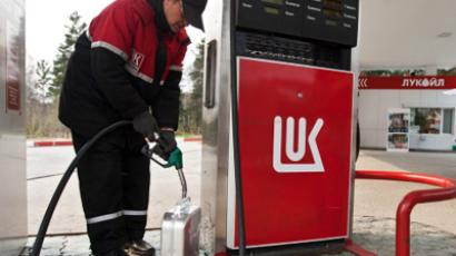 West African Oil boost for Russia's Lukoil