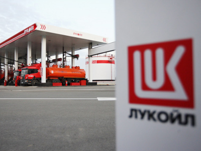 Lukoil is looking at an American share of Iraqi oil field