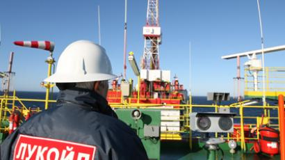 Lukoil to bring Asian partners to Iraq