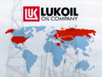 Lukoil posts 2Q 2008 Net Profit of $4.13 Billion