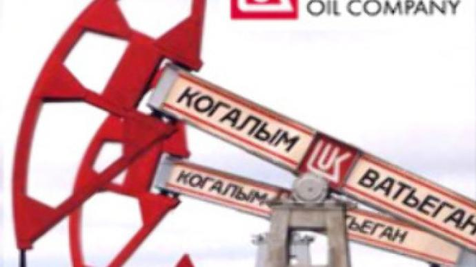 Lukoil posts 3Q 2008 Net Profit of $3.47 Billion