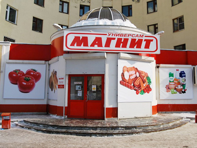 Expert: Russian market is the best in the world for retail