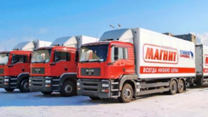 Protek posts 1H 2010 Net profit of 489.6 million roubles