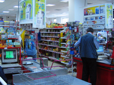 Kalina posts FY 2009 net profit of 415 million roubles