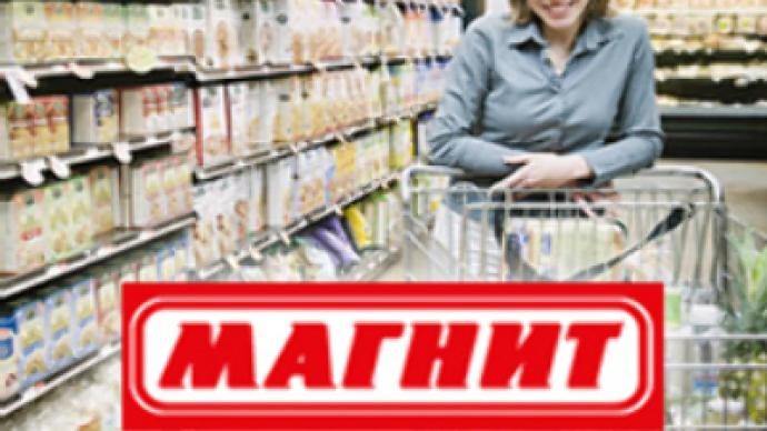 Magnit posts 98% jump in 3Q 2008 Net Profit