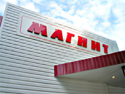 Magnit maps out expansion despite financial crisis