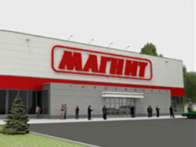 Magnit serves up 75% jump in Net Income for 1H 2008