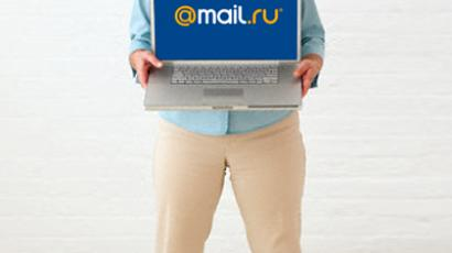 Additional Mail.ru stake to be listed