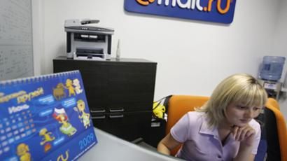 Russian social network offers credit for virtual gifts