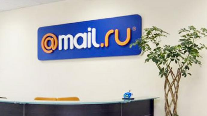 Gain in translation: Russian internet companies buy into Ukranian market
