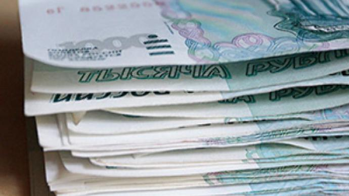 MDM bank posts 1H 2010 Net Income of 1.06 billion Roubles