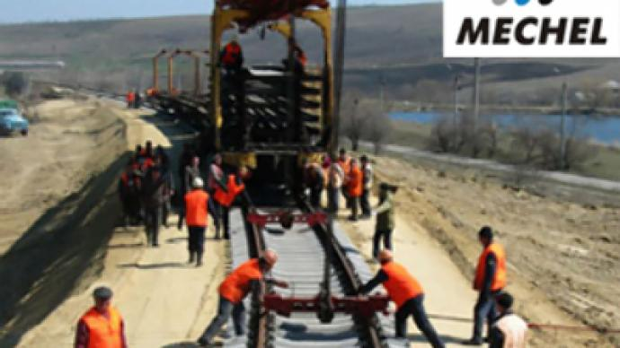 Mechel posts 1Q 2009 Net Loss of $691 million