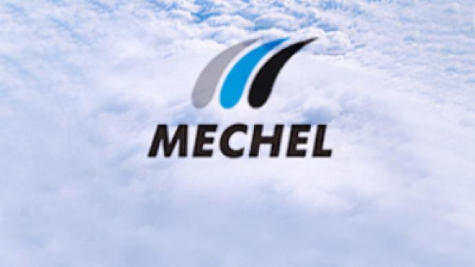 Mechel posts 9M 2008 Net Income of $1.637 Billion
