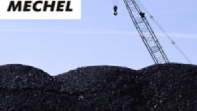 Mechel starts construction of Vanino coal terminal