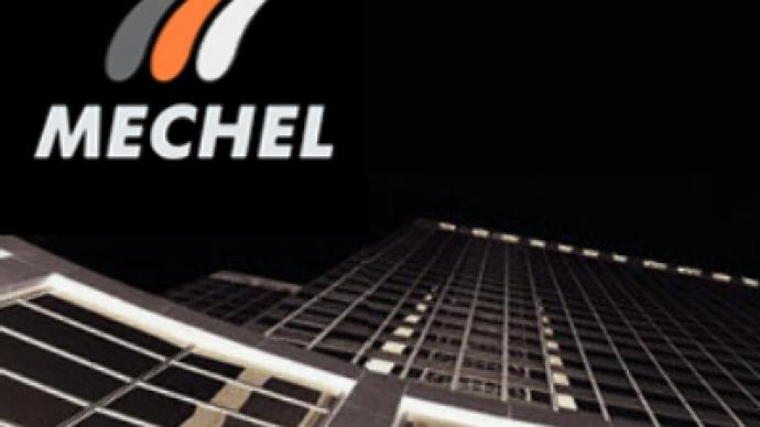 Mechel to up South Korean coal deliveries