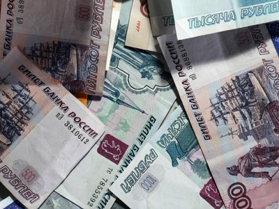 Slumping rouble: PM calls on Central Bank to jump in