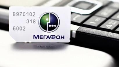 Megafon posts 2Q 2011 Net Income of 11.343 billion roubles
