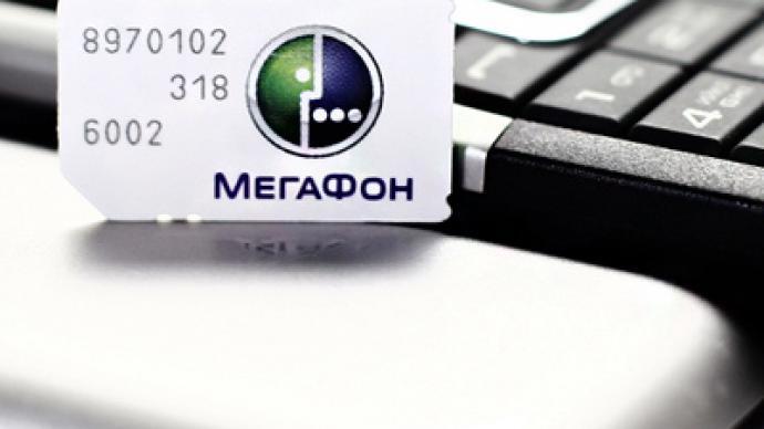 MegaFon posts FY 2010 net income 49.175 billion Roubles