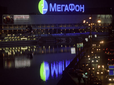 MegaFon closer to a London IPO