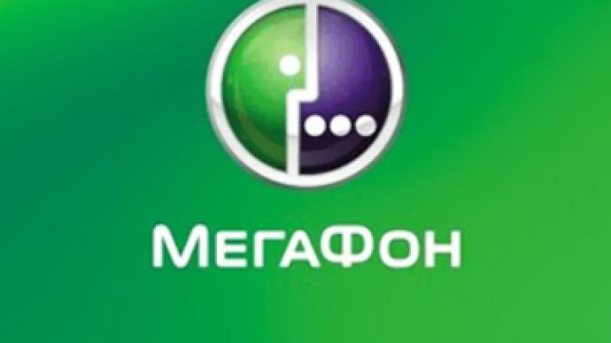 Megafon posts 1Q 2009 Net Profit of 11.1 billion Roubles