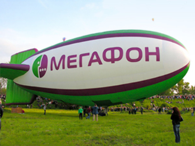 Megafon posts 1Q 2010 net profit of 10.283 billion Roubles
