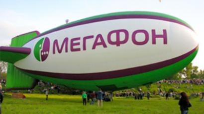 CenterTelecom posts FY 2009 net profit of 5.868 billion Roubles