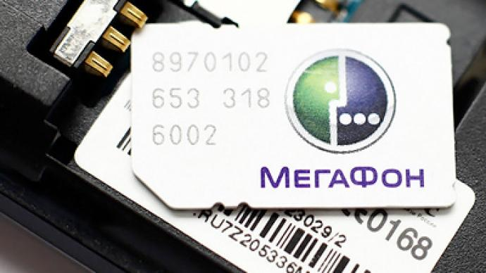 Megafon posts 1Q 2011 Net Income of 10.09 billion roubles