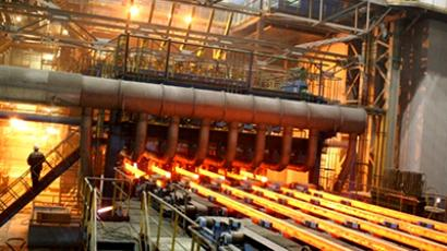 Metalloinvest posts 1H 2011 net income of $985 million on higher production