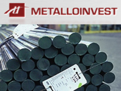 Metalloinvest clears decks for IPO by unveiling 2007 net profit of $1.2 Billion