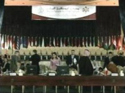 Ministerial forum in Jordan looks at new opportunities for Middle East peace process