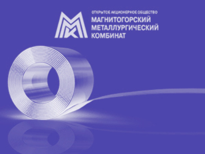 Gazprom posts FY 2008 Net Profit of 771.38 billion Roubles