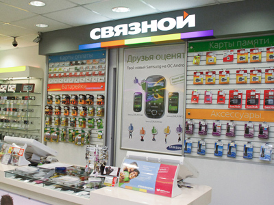 Major mobile retailer Svyaznoy to sell third of its business