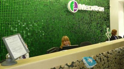 MegaFon closer to a London IPO