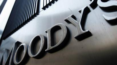 Wake up call: Moody's downgrades 11 Brazilian banks