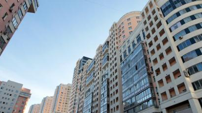 $25, 000 monthly rental, priciest flat in Moscow
