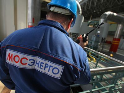 Mosenergo posts 1H 2010 Net profit of 4.2 billion Roubles