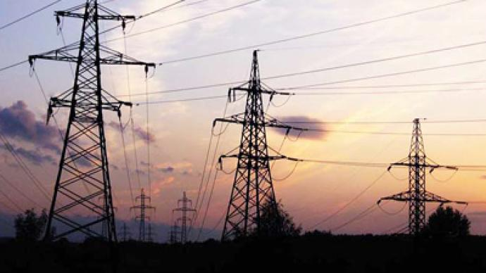 Mosenergo posts FY 2010 net profit of 8.668 billion roubles