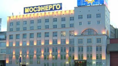 LSR Group posts FY 2009 net profit of 4.59 billion Roubles
